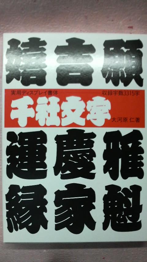 ファイル 11-3.jpeg