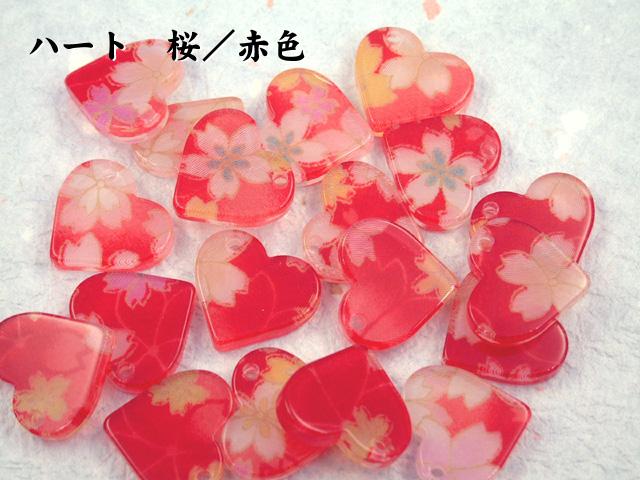 和柄アクリル 携帯ストラップ(ハート型)桜/赤色