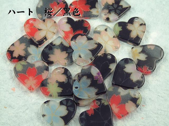 和柄アクリル 携帯ストラップ(ハート型)桜/黒