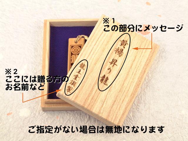 桐箱彫刻見本