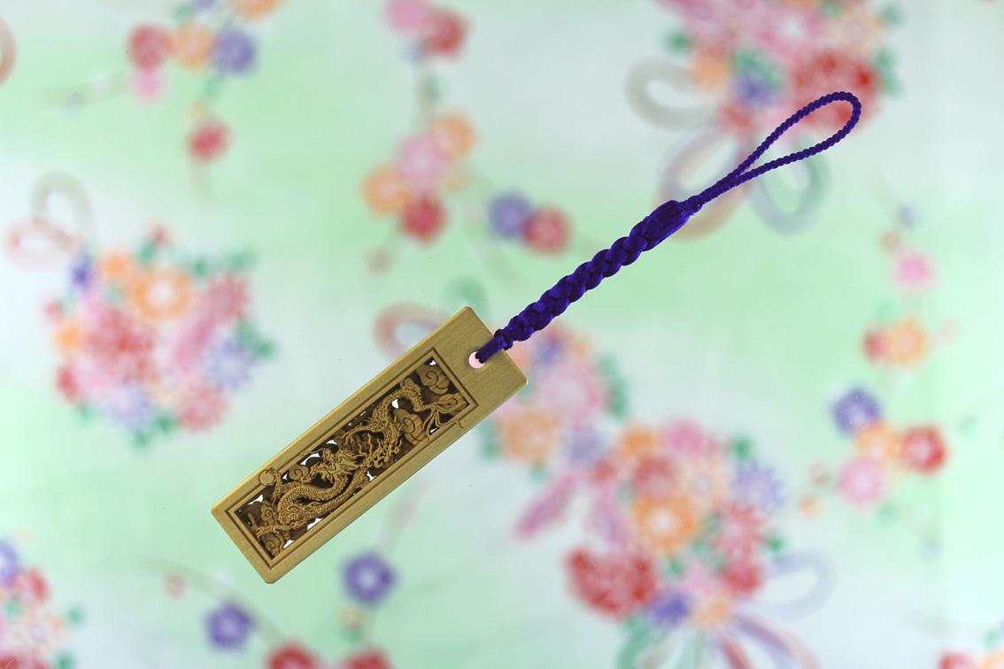 【降り龍】御蔵島黄楊 家紋 千社札 携帯ストラップ Lサイズ 正絹根付紐江戸紫