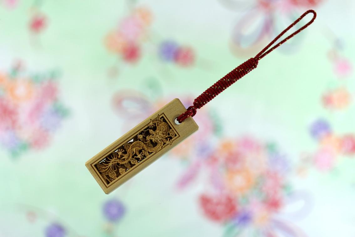 【昇り龍】御蔵島黄楊 千社札 携帯ストラップ Mサイズ 横巻根付紐赤