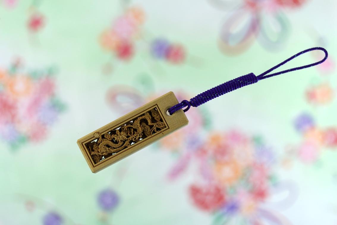 【降り龍】御蔵島黄楊 千社札 携帯ストラップ Mサイズ 横巻根付紐江戸紫