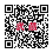 QRコード 武蔵