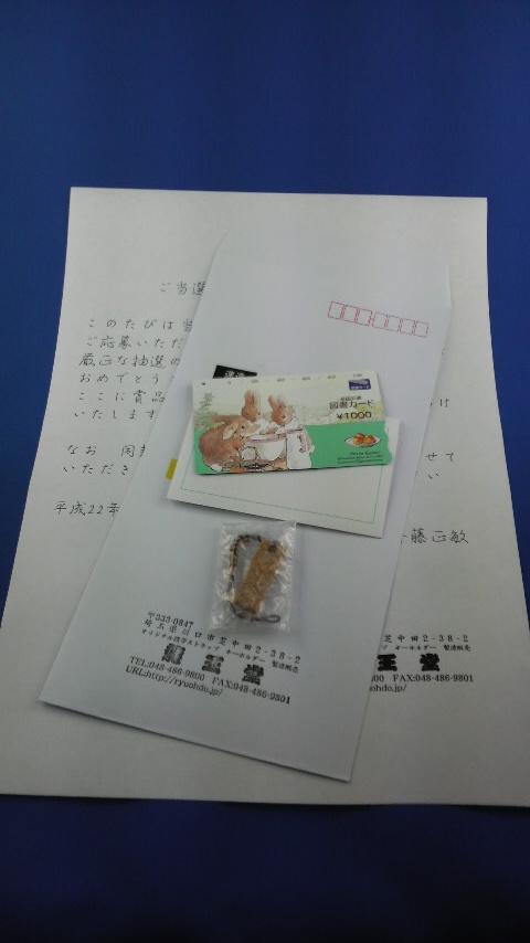 ファイル 6-1.jpeg