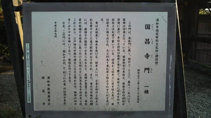 ファイル 65-4.jpg