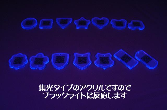ファイル 72-2.jpg