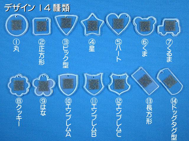 ファイル 72-3.jpg