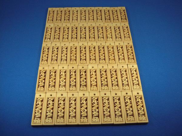 御蔵島黄楊材オリジナルストラップ表面1